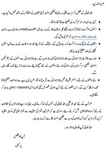 Circular 3:2021 (اردو)