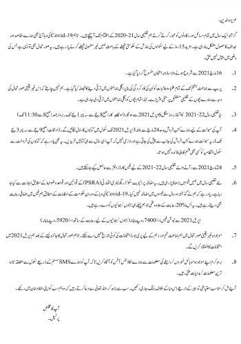 Urdu - Circular-1